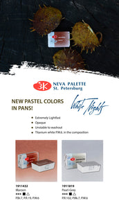 White Nights Watercolors paint single full pans 2020-2021 NEW colors