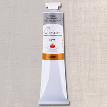 "Load image into Gallery viewer, Oil paints ""Sonnet"" series single tubes 46 ml or 1.55 Oz"
