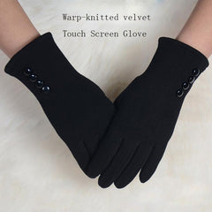 New Fashion Elegant Ladies Touch Screen Warm Lace Gloves Women Autumn Winter Cashmere Long Full Finger Glove Mittens Guantes 19A