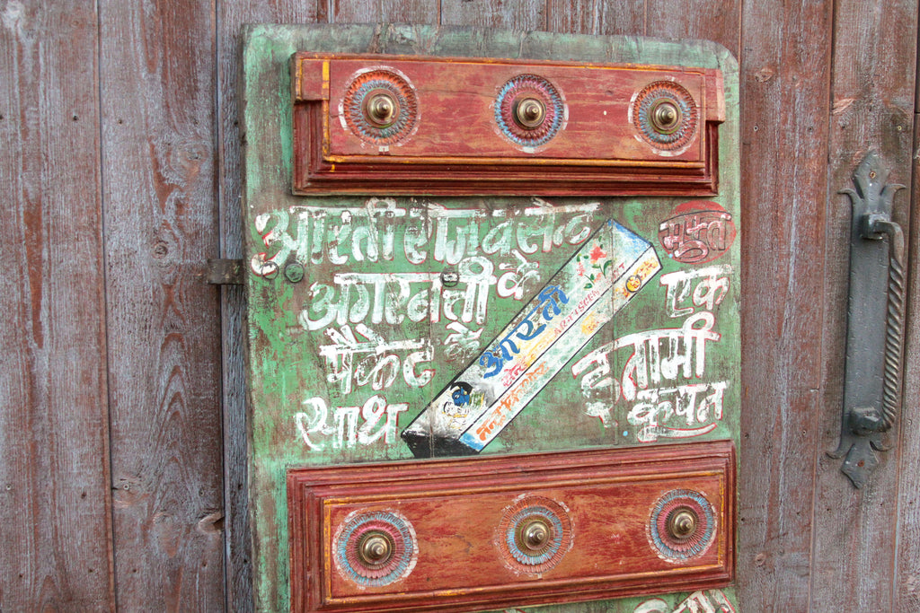 Charming Folk Painted Door