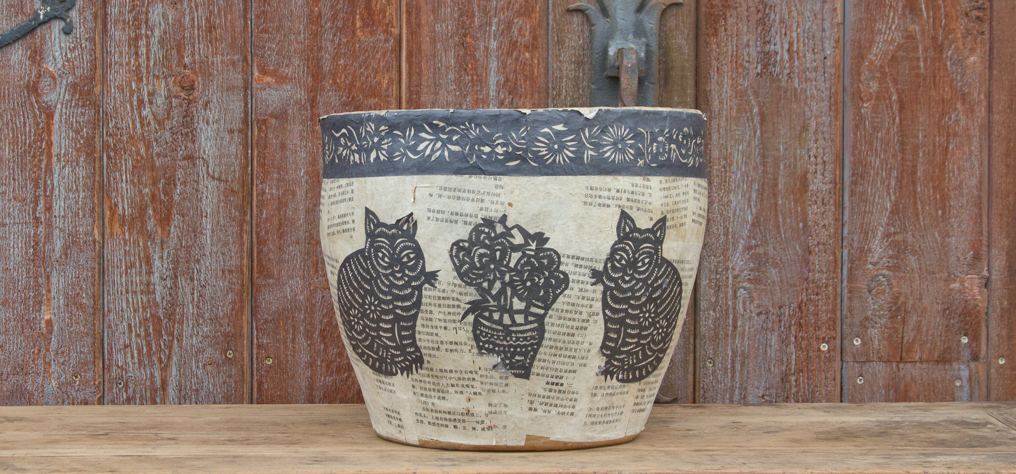 Cats Paper Mache Applique Basket