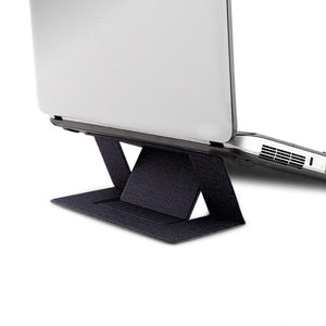 Ultra-thin Invisible Laptop Stand