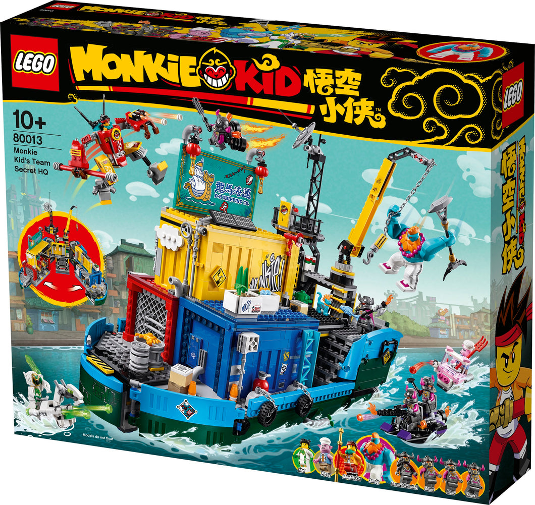 LEGO®Monkie Kid™ 萬能海上基地 80013
