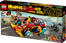 將圖片載入圖庫檢視器 LEGO® Monkie Kid's Cloud Roadster 80015