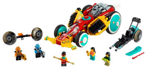 LEGO® Monkie Kid's Cloud Roadster 80015