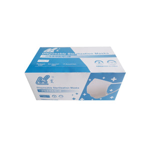Kele Disposable Sterilization Masks (Disposable Medical) *40