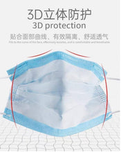 Load image into Gallery viewer, UKeep Disposable Sterilization Masks*40