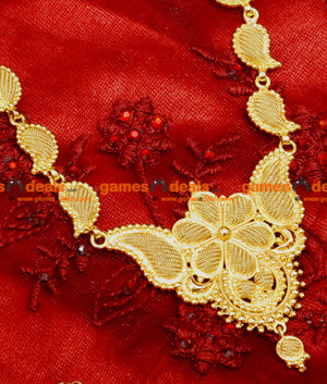 South Indian Trendy Party Wear Flower and Mango Aaram Design