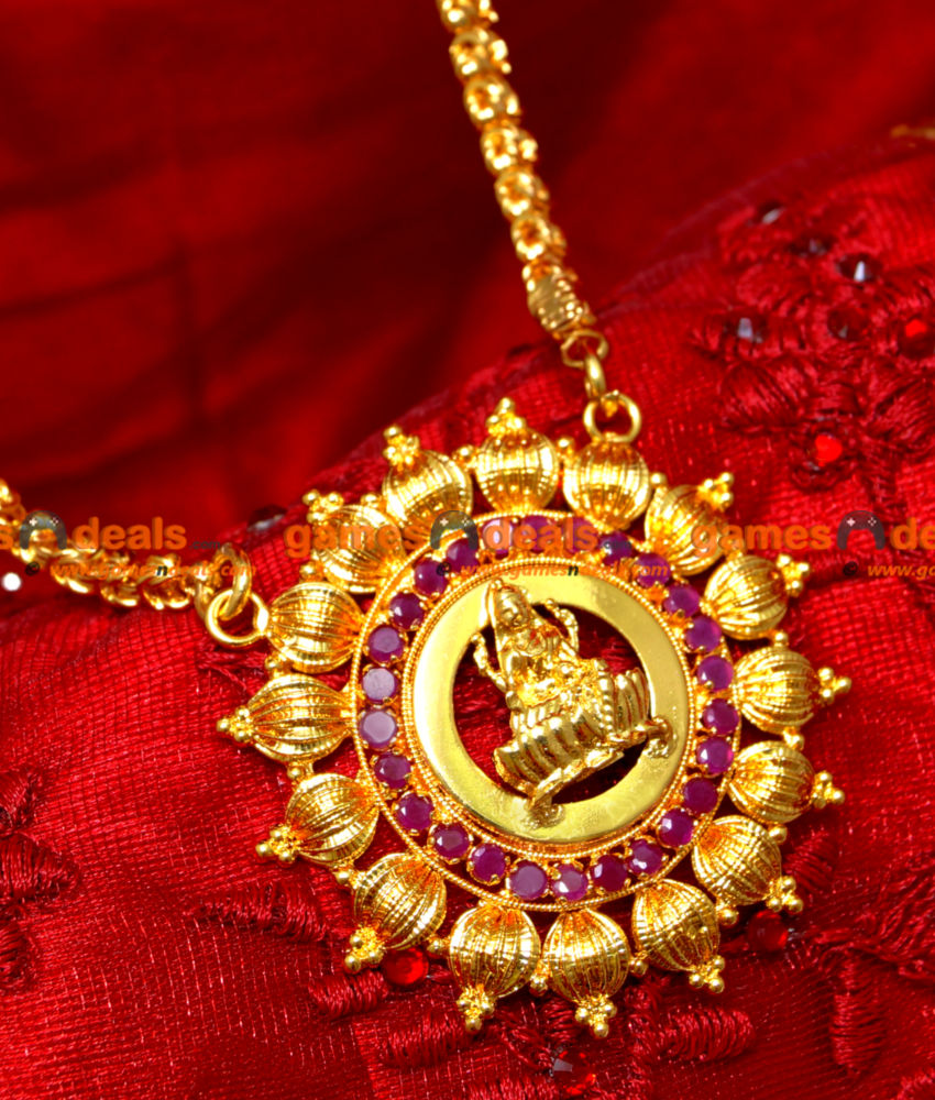 BGDR14 - Gold Plated Box Chain Ruby Stone Lakshmi Dollar Temple Jewelry