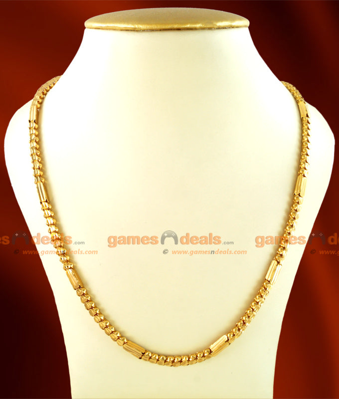 CJAY01 - Gold Plated Kumil Thick Box Design Chain (24 inches)
