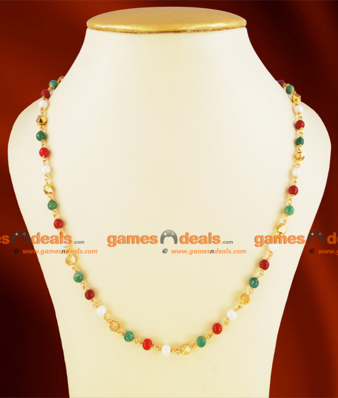 CKMN10 - Gold Plated Jewery Kerala Chain Navamani Malai