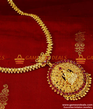 Traditional Ruby Stone Lakshmi Dollar Long Chain Haram for Women and Girls