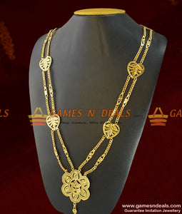 Simple Two Line Governor Maalai South Indian Leaf Design Traditional Long Aaram