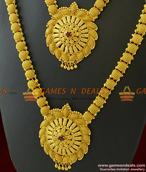 Combo Set Grand Kerala Bridal Wear Long Necklace for Marriage