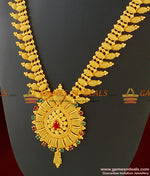 South Indian One Gram Gold Long Necklace for Women and Girls