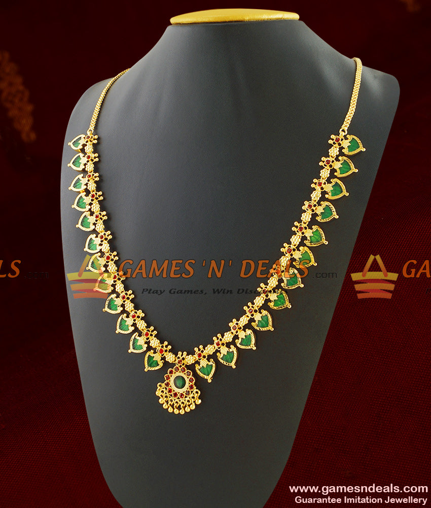 Green Stone Palakkamala Necklace for Kerala Wedding for Women