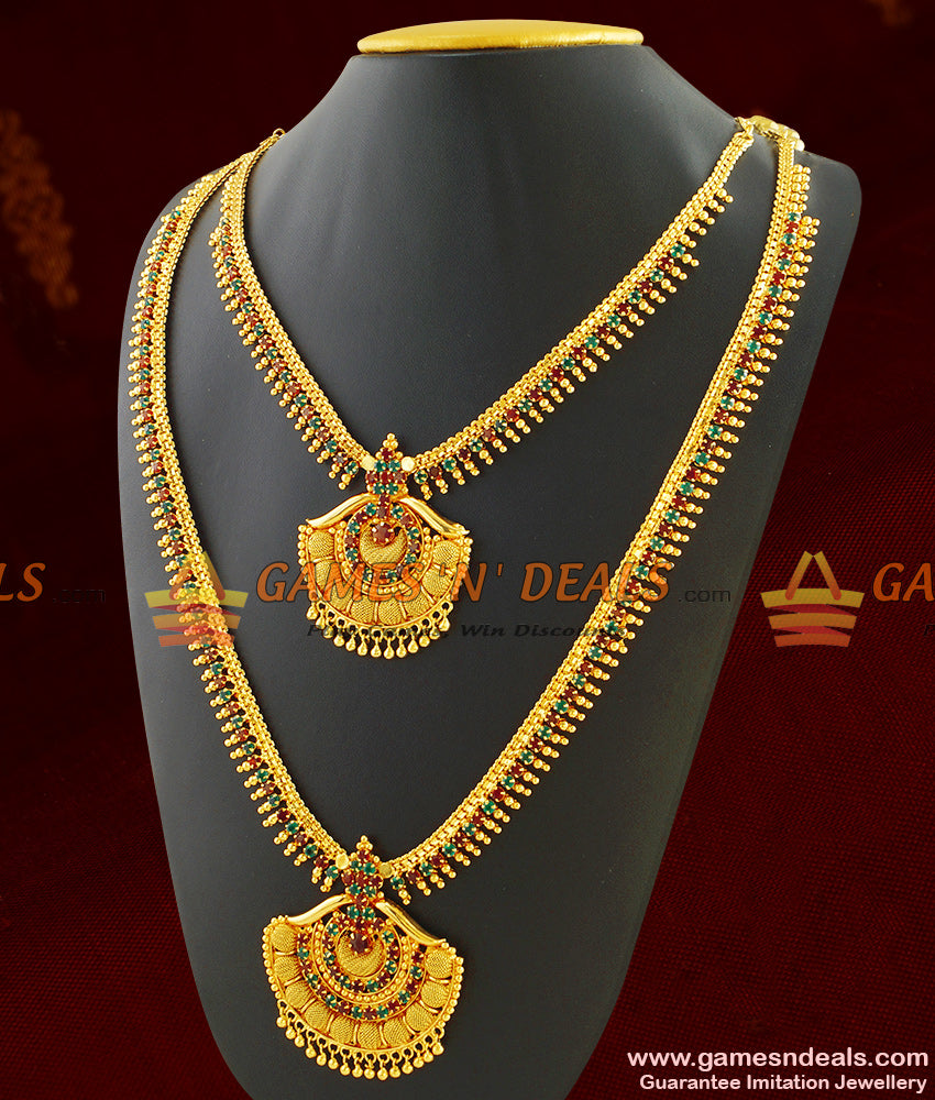Bridal Special Haaram Necklace for Women Combo Muhurtham Special