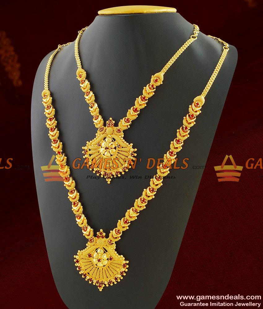 Wedding Special Long Short Necklace | One Year Guarantee Jewelry