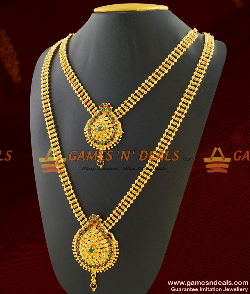 Special Occasions Kerala Combo Haaram Necklace Set Imitation Jewelry