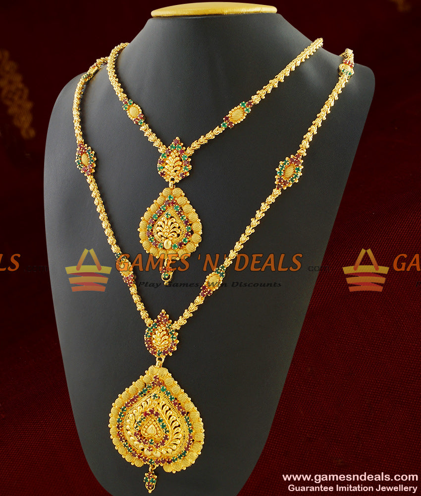 Grand Peacock Dollar Ruby AD Stone Mogappu Dollar Chain Combo for Marriage