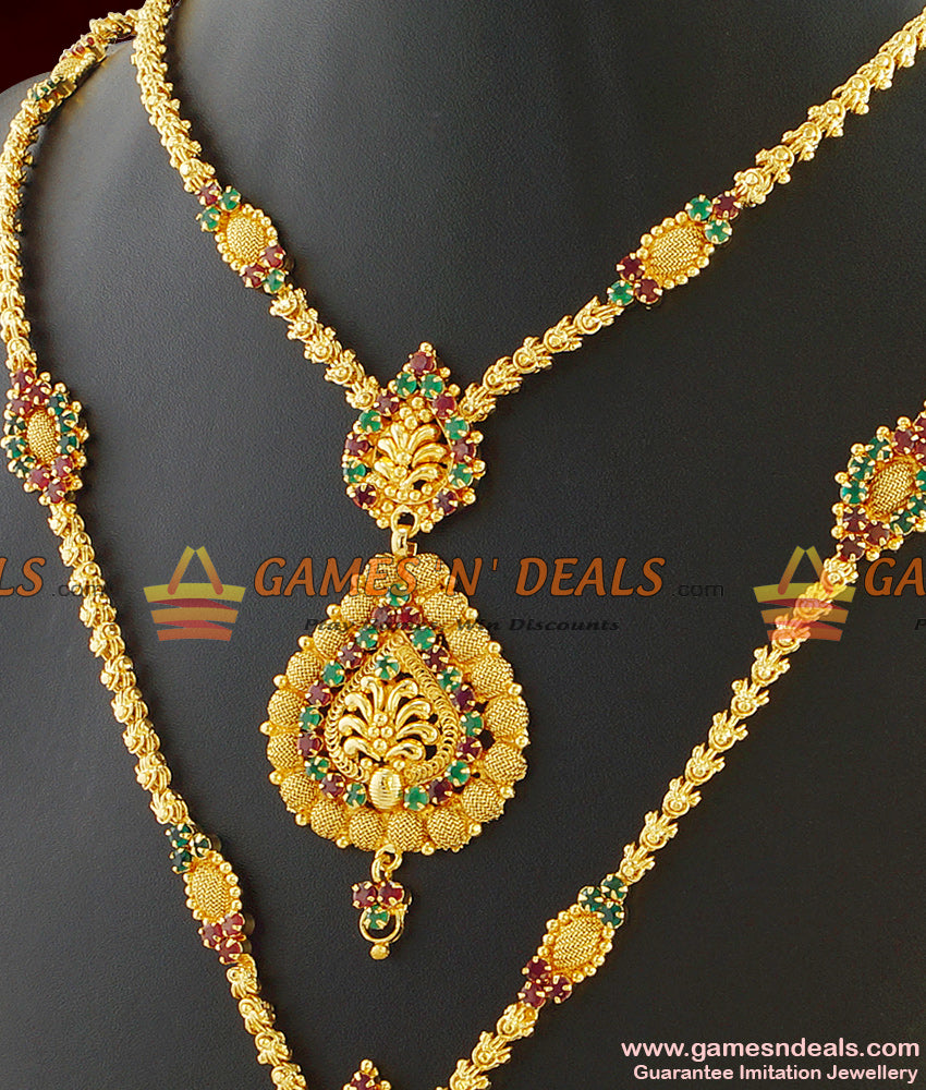 Grand Peacock Dollar Ruby AD Stone Mugappu Dollar Chain Combo for Marriage