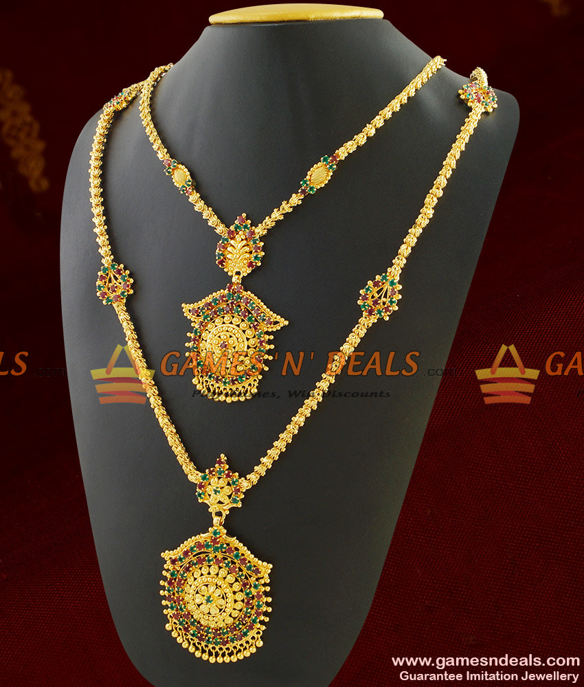 Bridal Imitation Jewelry Ruby Stone AD Stone Mogappu Dollar Chain Online