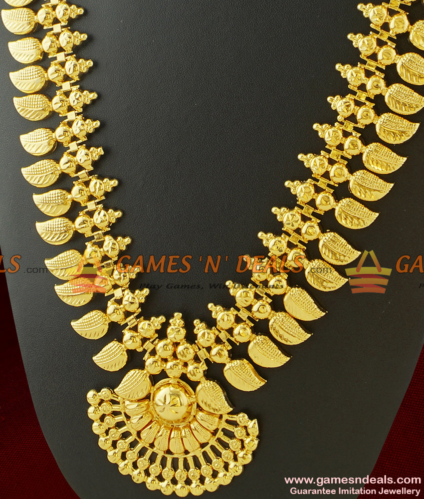 Traditional Mango Long Necklace for Marriage | Kerala Bridal Collections Jewelry
