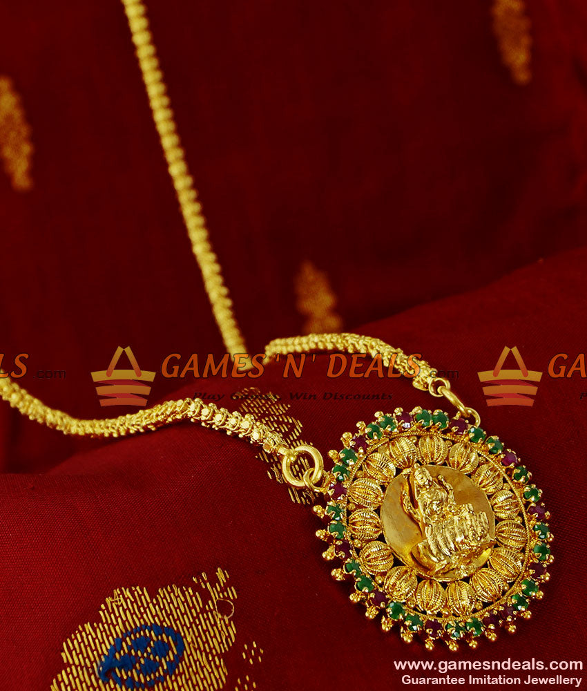 BGDR106 - Gold Plated Jasmine Chain Ruby Stone Lakshmi Dollar Temple Jewelry