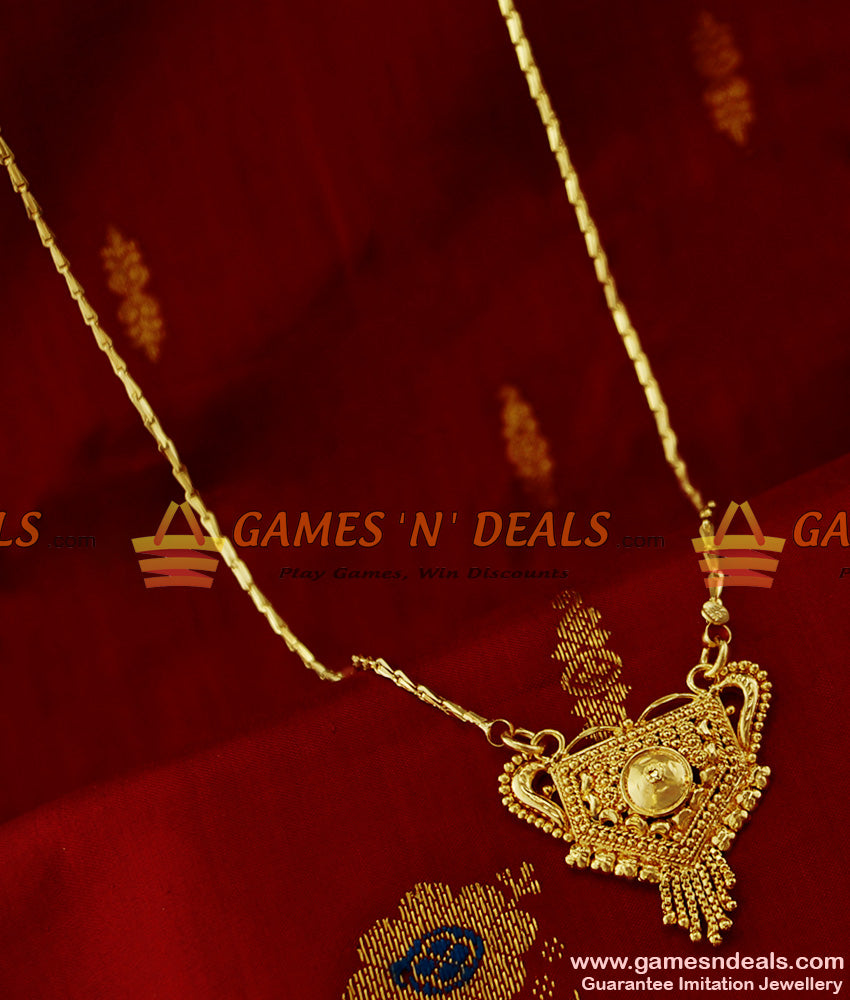 BGDR136 - Fancy Flower Plain Dollar Gold Plated Imitation Jewelry Wheat Chain