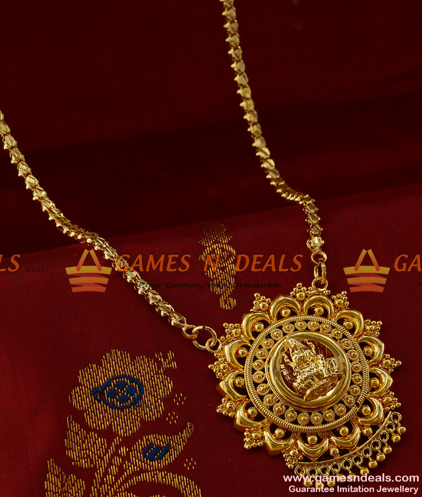 BGDR165 - Traditional Gold Plated Imitation Chain Guarantee Lakshmi Dollar