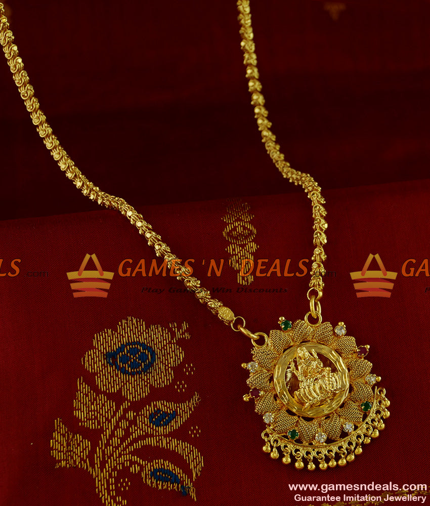 BGDR180 - Traditional Gold Plated Imitation Chain Multicolor AD Stone Lakshmi Dollar