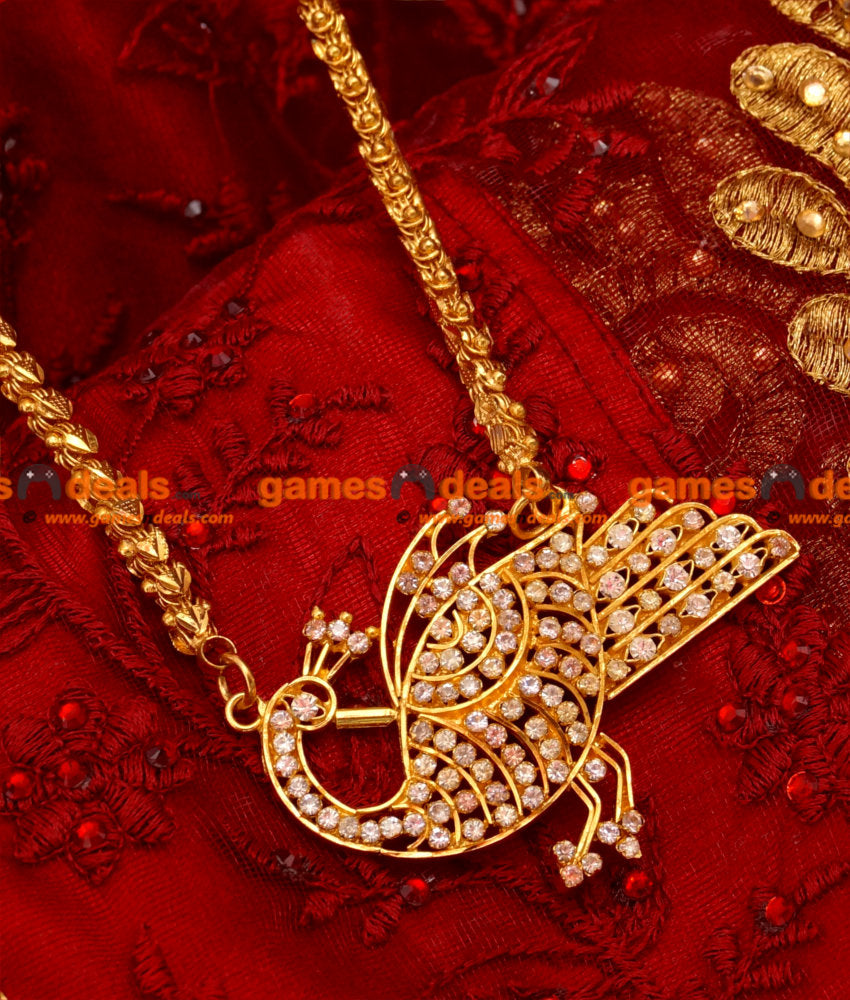 BGDR19- Gold Plated Imitation Jewellery Big Heavy Peacock Dollar Thick Chain