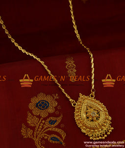 BGDR218 - Best Selling Kerala Design Dollar with Six Months Guarantee Online