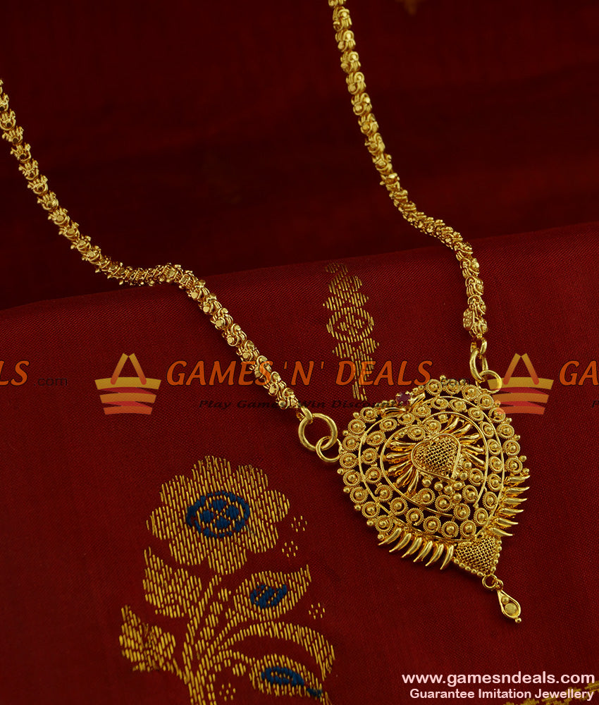 BGDR249 - Marvellous South Indian Chain with Gold Like Imitation Dollar