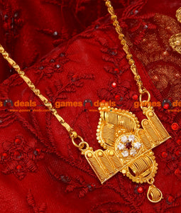 BGDR25-South Indan Party Design Tajmahal Dollar Gold Light Weight Chain