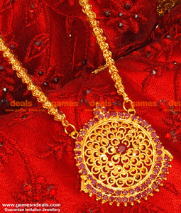BGDR32 - Gold Plated Traditional Chain With Ruby Dollar Design
