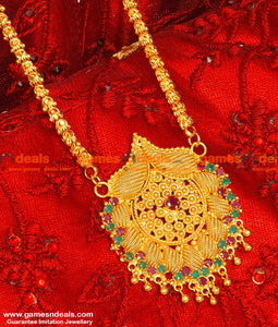 BGDR35- South Indian Tradiational Ruby Pendant Gold Plated Jasmine Chain