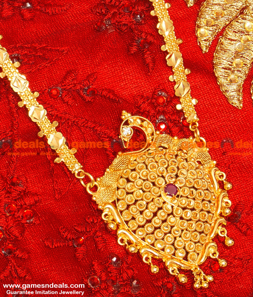 BGDR40 - South Indian Gold Plated Ruby Peacock Dollar With Chain