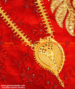 BGDR41 - South Indian Gold Plated Jewellery Mango Dollar and Chain