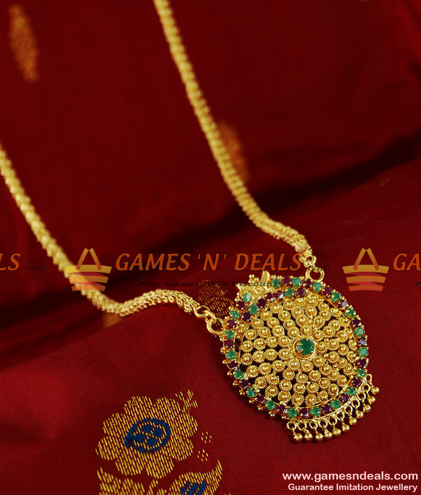 BGDR70 - Tradiational Kerala Ruby Stone Dollar with Gold Plated Jasmine Chain