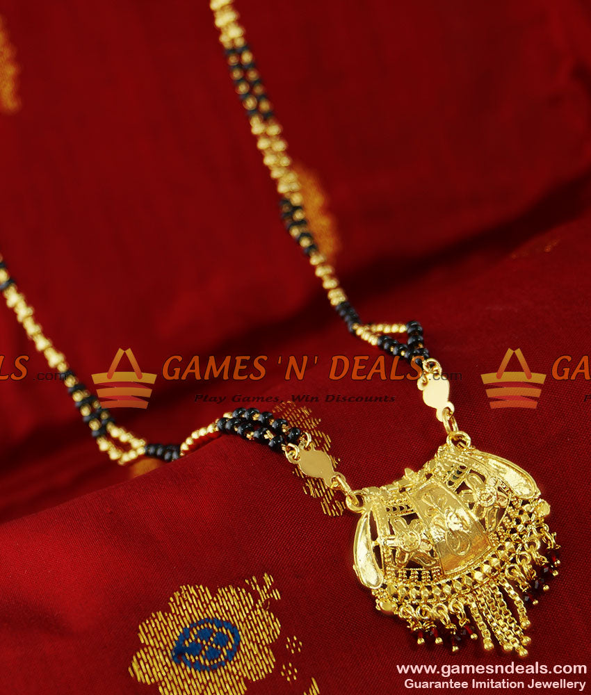 BGDR85 - Gold Plated Traditional Plain Dollar Mangalsutra Design Chain