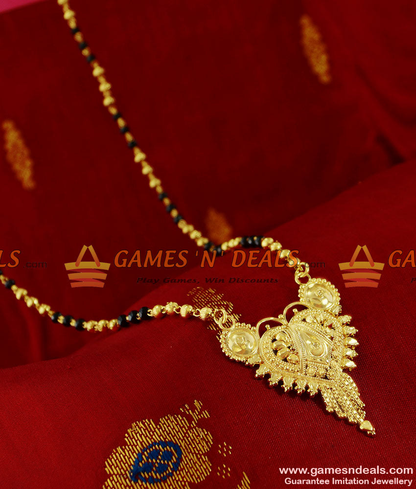 BGDR87 - Plain Dollar Gold Plated Traditional Mangalsutra Design Chain