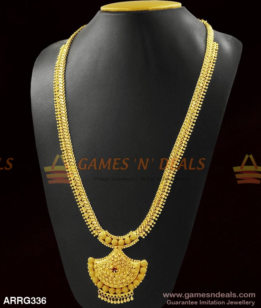 Big Red Stone Dollar Design Grand Haaram Long Gold Beads Necklace 1 Year