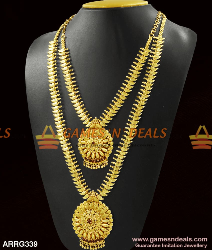 Bridal Set Mango Leaf Haaram Necklace Combo For Women Marriage Low Price Online 1 Year Long