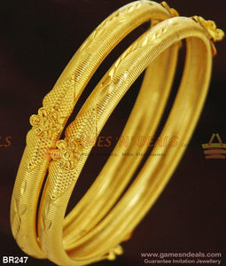Gold Tone Flower Design Plain Bangles Without Stones For Marriage And Engagements 2.4 Bangle