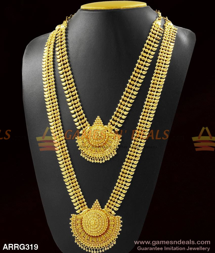 Gold Tone Mango Design Long Haaram And Necklace Combo Set (Grand Bridal Necklace) 1 Year