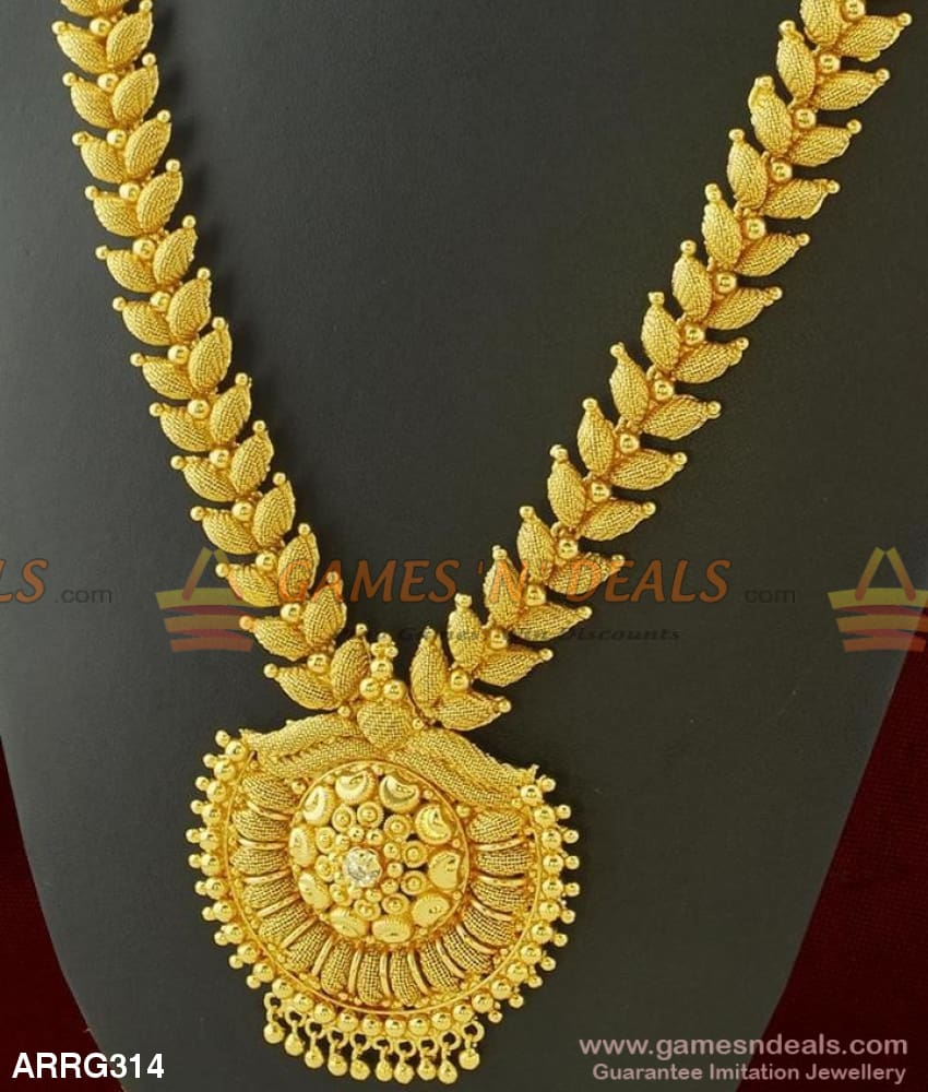 Kerala Pattern Grand Bridal Haaram Long Necklace For Ladies Marriage Functions