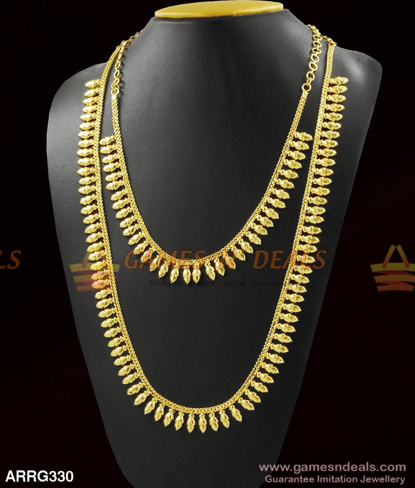 Mullai Poo Kerala Bridal Jewelry Light Weight Combo Necklace Set For Marriage 1 Year Long