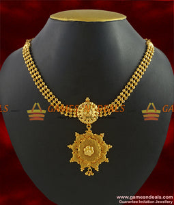 NCKN281 - Golden Beads Party Wear Dollar Necklace Guarantee Gold Plated Kerala Jewelry