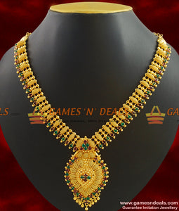 NCKN399 - Grand Bridal Necklace Guarantee Ruby Stone Imitation Jewellery